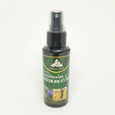 Herbal Spray Muscle Neck Shoulder Aches Pains Office Syndrome Relax Cool Relief