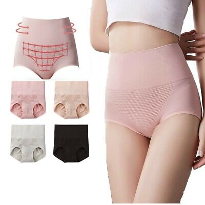 2019 New! Women's Highwaist Seamless 3D Honeycomb Underwear Panties Briefs  2H