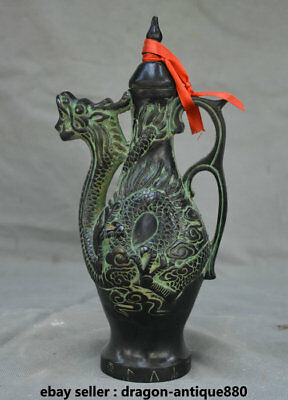 """10.4"""" Old Chinese Bronze Ware Dynasty Palace Dragon Handle Wine Pot Flagon"""