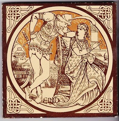 John Moyr Smith  Tile  c. 1876      Tennyson's Idylls of the King      ENID