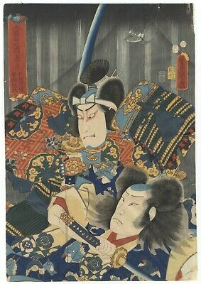 Original Japanese Woodblock Print, Festival, Traditional Culture,Samurai,Ukiyo-e