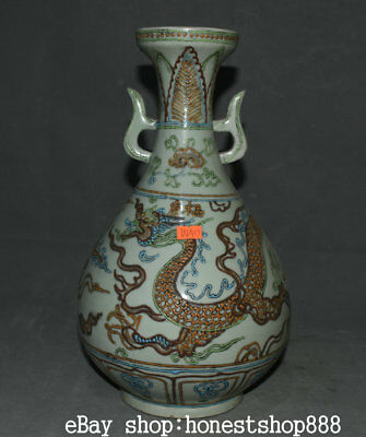 "14"" Old Chinese Wucai Porcelain Dynasty Palace Dragon 2 EAR Flower Bottle Vase"
