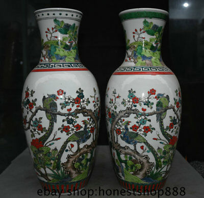 """18"""" Marked Old Chinese Wucai Porcelain Dynasty Parrot Flower Bottle Vase Pair"""