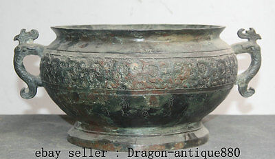"""15"""" Old Chinese Bronze Ware Dynasty Inscription Beast Handle Censer Food Vessel"""