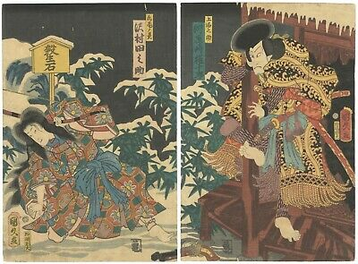 Original Japanese Woodblock Print, Kunihisa II,Kabuki, Antique, Theatre, Ukiyo-e