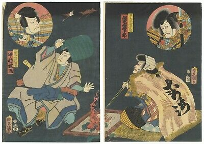 Original Japanese Woodblock Print, Toyokuni III, Scene from Kabuki Play, Ukiyo-e