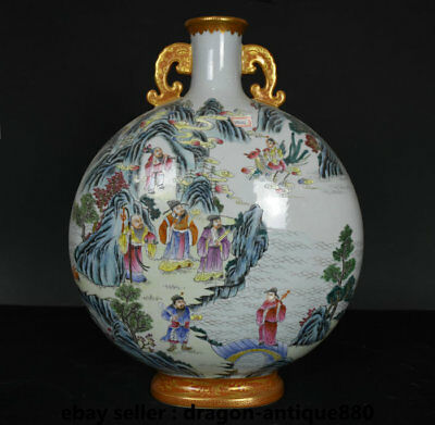 """20.4"""" Marked Old Chinese Wucai Porcelain Drawing Eight Immortals Ellipse Bottle"""