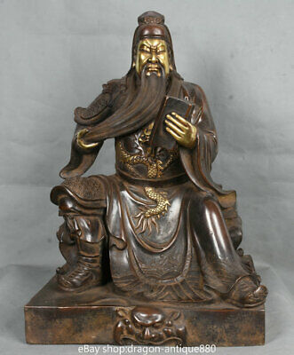 """23"""" Chinese Old Purple Bronze Seat Guan Gong Yu Warrior God Read Book Sculpture"""