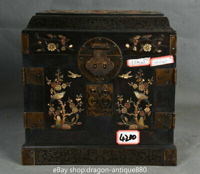 "10"" Old Chinese Redwood inlay Shell Carving Flower Bird Cupboard Drawer Boxs"