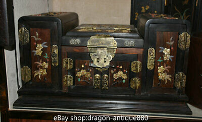 "19"" antique Chinese Palace Redwood Wood Shell Lapis lazuli Dresser Storage box"