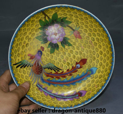 "8.8"" Marked Old Chinese Yellow Cloisonne Porcelain Palace Phoenix Flower Plate"