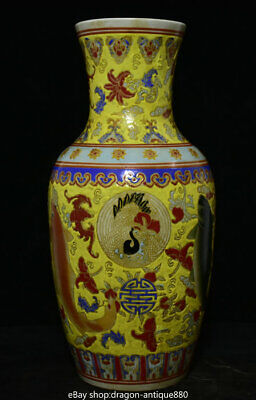 "17"" Marked Old China Famille Rose Porcelain Dynasty Crane Fish Carp Bottle Vase"