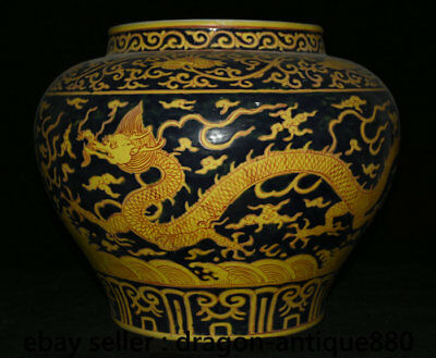 "15"" Ming Marked Old Chinese dynasty Yellow Porcelain Animal Dragon Pot Jar Crock"