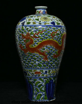 """14"""" Xuande Marked Old Chinese Ming Wucai Porcelain Dynasty Dragon Bottle Vase"""