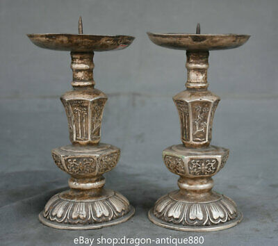"""8"""" Antique Chinese Silver Dynasty Palace Flower Candle Holder Candlestick Pair"""