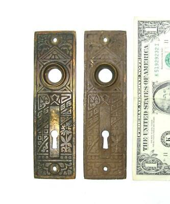 Pair Antique Cast Brass Door Knob Back Plate Key Hole Eastlake Style Flower