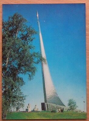 POST CARD pc Stereo 3D Flicker Old Space Ship Rocket Monument Flight Cosmic Fly