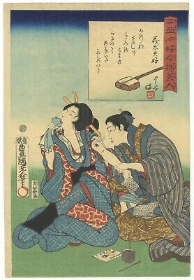 Original Japanese Woodblock Print, Toyokuni III, Moxibustion, Beauty, Ukiyo-e
