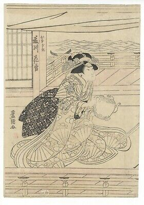 Original Japanese Woodblock Print, Toyokuni I, Kabuki Actor, Tea Pot, Ukiyo-e