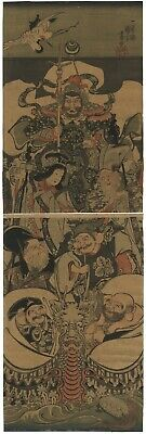 Kuniyoshi, Original Japanese Woodblock Print, 7 Gods of Fortune, Art, Ukiyo-e