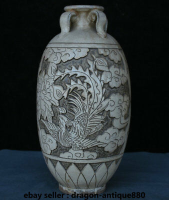 "14"" Collect Chinese dynasty Palace Old Porcelain Dragon Phoenix Bottle Vase Pot"