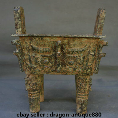 "11.6"" Old Chinese Bronze Ware Dynasty Palace Beast Face 4 Foot Ding Censer"