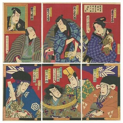 Original Japanese Woodblock Print, Ukiyo-e, Set of 2 Triptychs, Meiji Kabuki