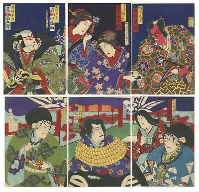 Original Japanese Woodblock Print, Ukiyo-e, Set of 2, Kabuki Make up, Actors