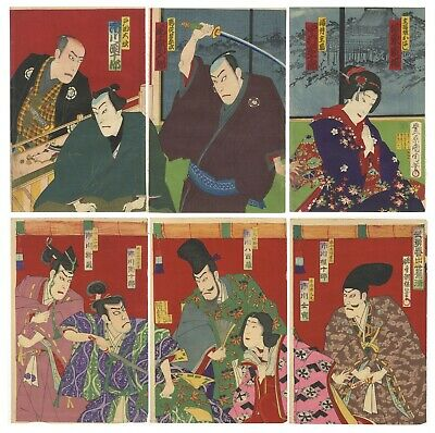 Original Japanese Woodblock Print, Ukiyo-e, Set of 2, Theatre,Kabuki Performance