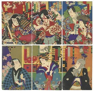 Original Japanese Woodblock Print, Ukiyo-e, Set of 2, Meiji Actors, Kabuki