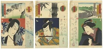 Set of 3 Original Japanese Woodblock Prints, Kabuki Actors, Portraits, Ukiyo-e