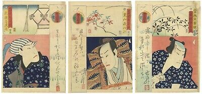Set of 3 Original Japanese Woodblock Prints, Kabuki Actors, Art Design, Ukiyo-e
