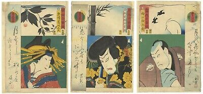 Set of 3 Original Japanese Woodblock Prints, Kabuki Theatre, Art Design, Ukiyo-e