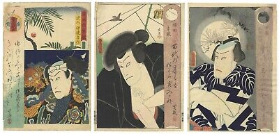Set of 3 Original Japanese Woodblock Prints, Kabuki Portraits, Design, Ukiyo-e