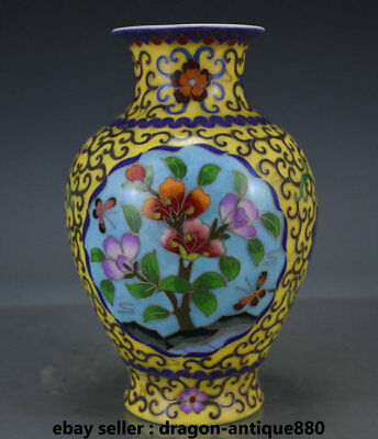 "8.8"" Marked Old Chinese Yellow Cloisonne Porcelain Dynasty Flower Bottle Vase"