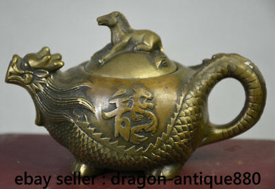 """5.2"""" Marked Old Chinese Bronze Dynasty Dragon Head Horse Wine Tea Pot Flagon"""