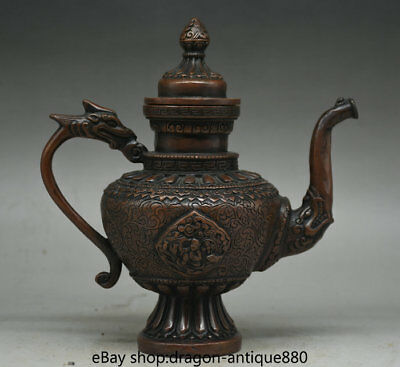 """7.2"""" Marked Rare Old Chinese Red Bronze Dynasty Dragon Handle Wine Pot Flagon"""