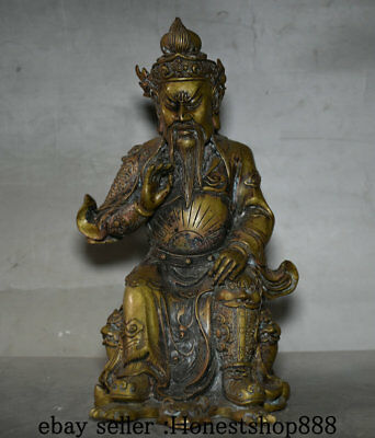 """9"""" Old China Copper Seat General Warrior Guan Gong Yu God Robe Statue Sculpture"""