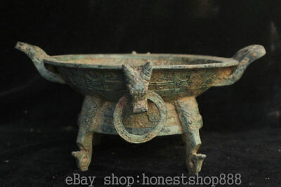 24CM Old Chinese Dynasty Palace Bronze Ware Beast Drinking Vessel Pot Jar Plate