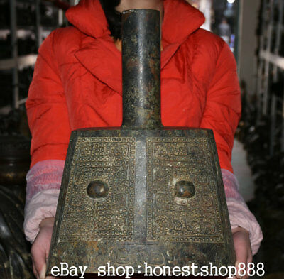 """17"""" Big Ancient China Bronze Ware Dynasty Pattern musical instrument chime Bell"""