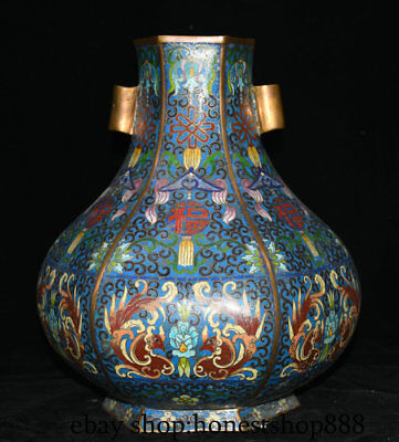 "13"" Qianlong Marked Old cloisonne enamel Dynasty Flower FU 福 Ears Bottle Vase"