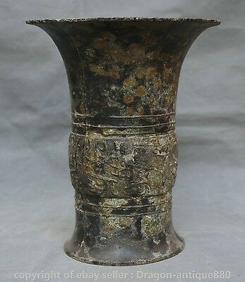 "10"" Old Chinese Bronze Ware Qing Dynasty Palace Dragon Beast Drinking Vessel"