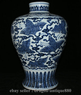 "17"" Xuande Marked Chinese Palace Blue and White Porcelain Crane Vase Bottle Pot"