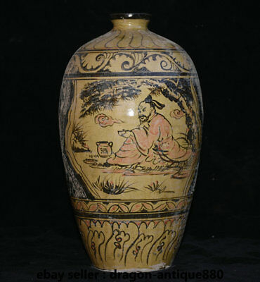 "16"" Rare Old Chinese Cizhou Kiln Pottery Dynasty People Man Plum Bottle Vase"