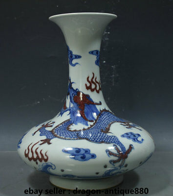 "9.6"" Qianlong Marked China Blue White Porcelain Dynasty Dragon Loong Bottle Vase"