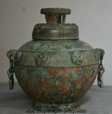 "12.4"" Rare Old China Bronze Ware Dynasty Chain Ears Round Lid Wine Pot Jar Crock"