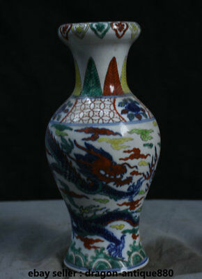 "10.4"" Kangxi Marked Old Chinese Qing Wu Cai Porcelain Dynasty Dragon Bottle Vase"
