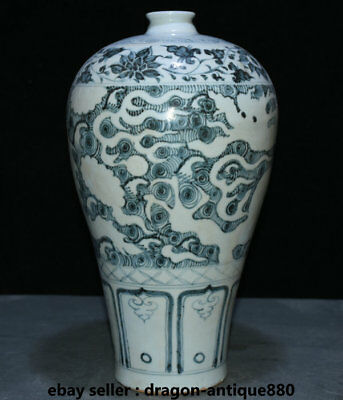 "14"" Old Chinese dynasty palace Blue White Porcelain Big Flower Bottle Vase Pot"