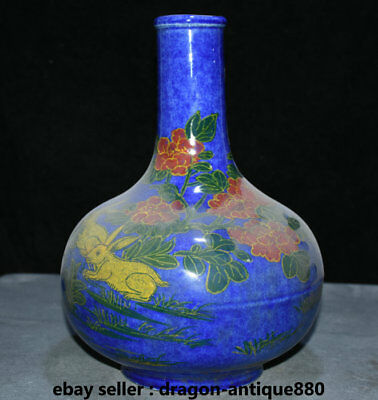 "13"" Xuande Marked Old Chinese Blue Porcelain Rabbit Flower Pot Jar Bottle Vase"
