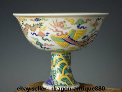 "6"" Xuande Marked Chinese Color Porcelain Dragon Phoenix high legs goblet Cup"